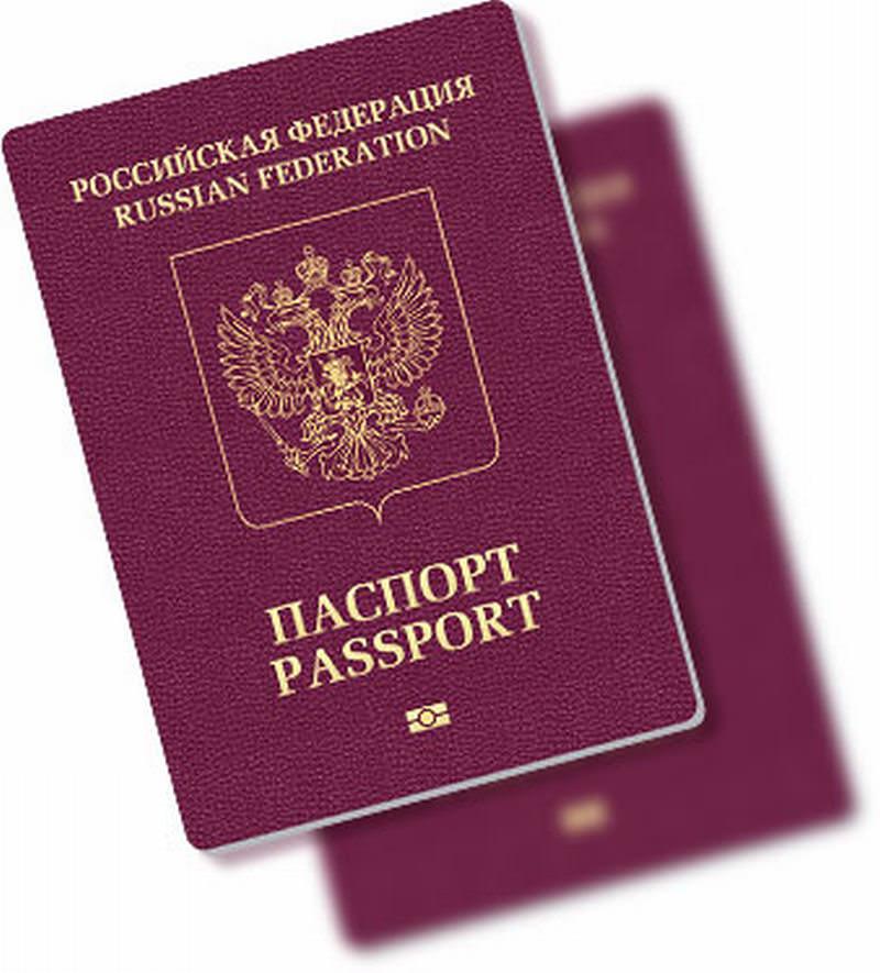 Загранпаспорт москва 2016