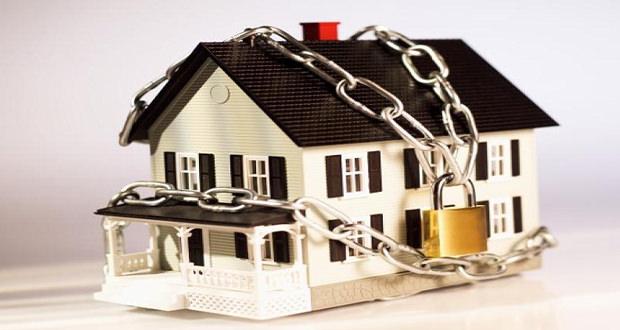 конфискация имущества в уголовном