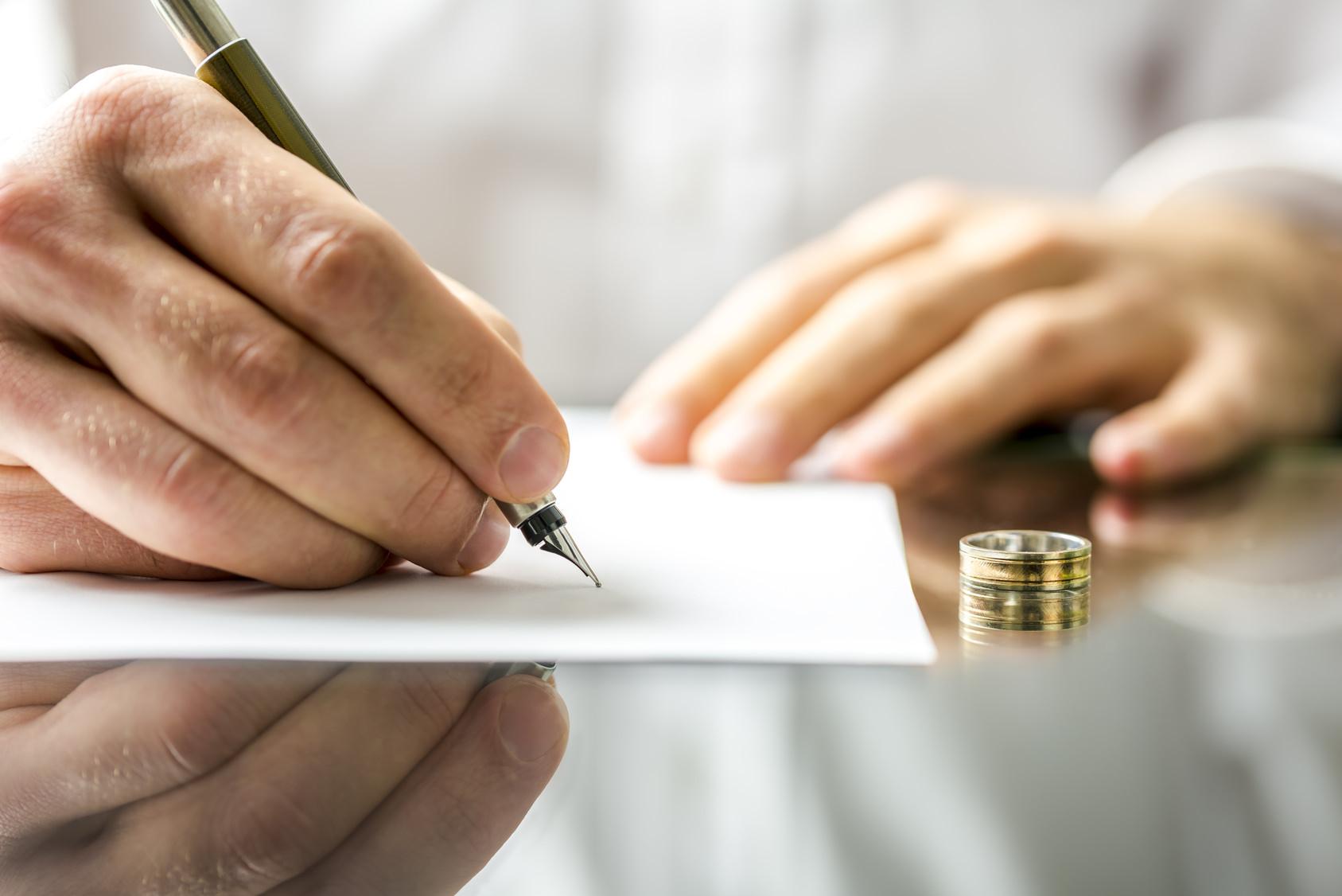 Как понять фиктивный брак объясни сама