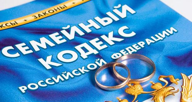 Содержание брачного договора: пункты, порядок заполнения
