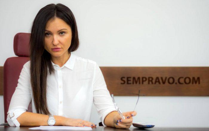 Кристина Андрела